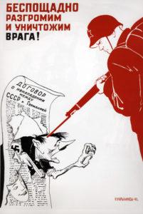 «Беспощадно разгромим и уничтожим врага!», 1941 г., ТО Кукрыниксы