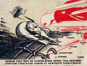"""""""Очистим советскую землю от немецких захватчиков!"""", 1943 г., Михаил Карпенко, г. Сталинабад, Таджикской ССР"""