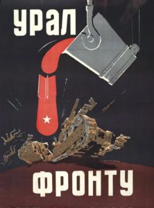 """Урал — фронту"", 1942 г., П. Караченцов"
