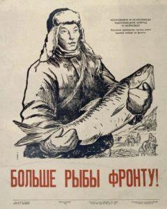 """""""Больше рыбы фронту!"""", 1942 г. Л. Габышев, г.Якутск"""