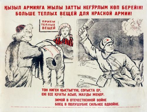 plakat_kazahstan