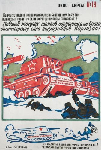 plakat_kyrgyzstan
