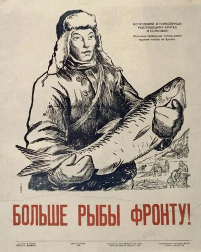 plakat_yakutia